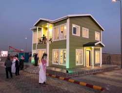Sala wystawowa Karmod w Arabii Saudyjskiej