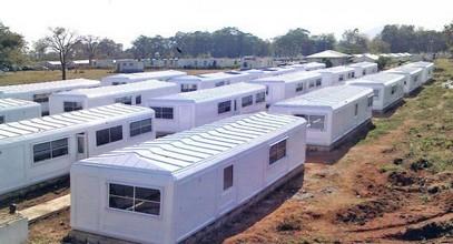 Obozy Karmod w Nigerii dla sił pokojowych ONZ
