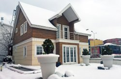 Domy z prefabrykatów cena za
