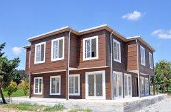 Domy z prefabrykatów ceny