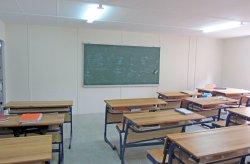 Prznośne sale lekcyjne