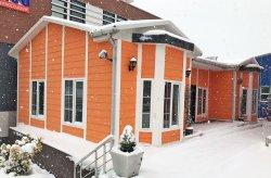 Tanie domy kanadyjskie